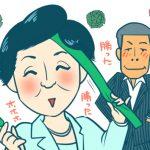 2017年東京都議会選挙が終わって驚いた事と不安について