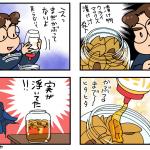 枇杷の実ハチミツ漬けを作る
