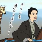 大河ドラマ「麒麟がくる」最終回を見た感想